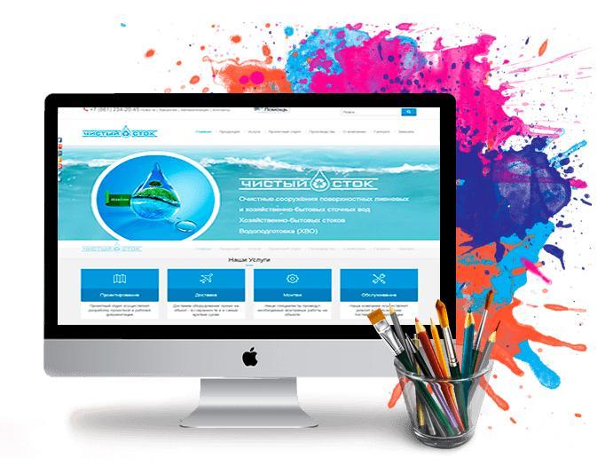 Создание сайтов с флеш удмуртская энергосбытовая компания официальный сайт
