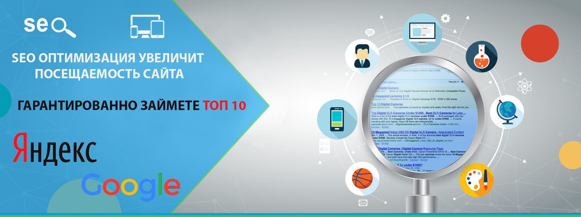 Оптимизация web сайта новосибирск ошибка при установке форума ipb на хостинг