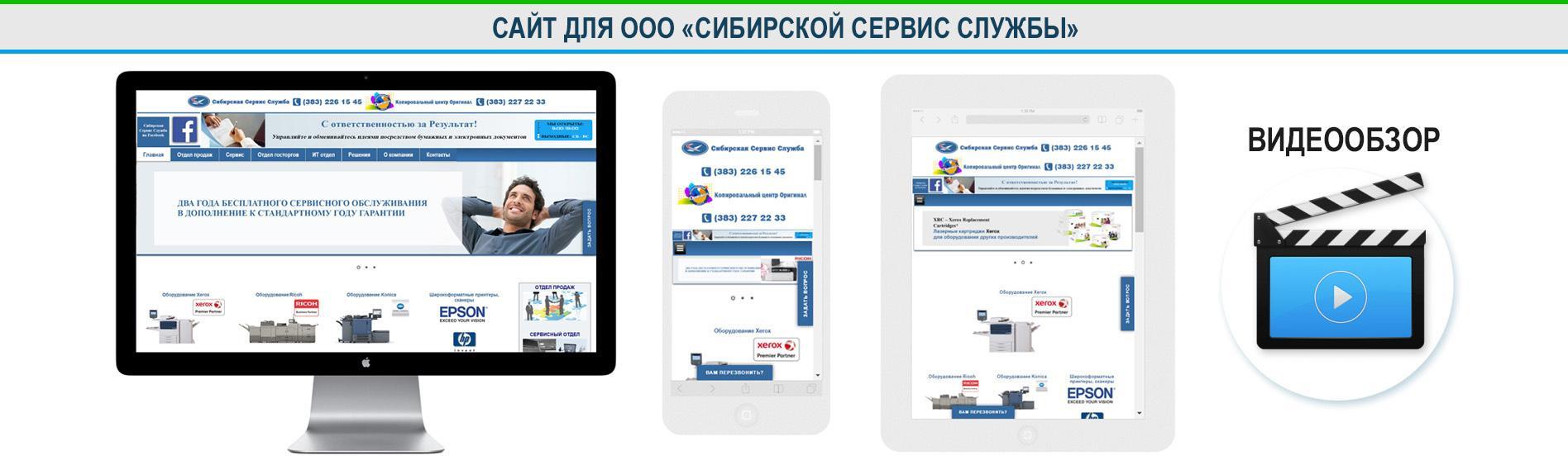 Поддержка продвижение сайтов ext seo продвижение сайтов в топ10