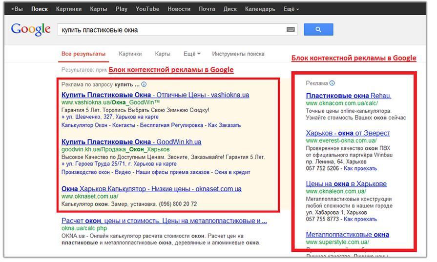 Контекстная реклама от 3000 руб интернет реклама сайтов рекламное агентство москвы