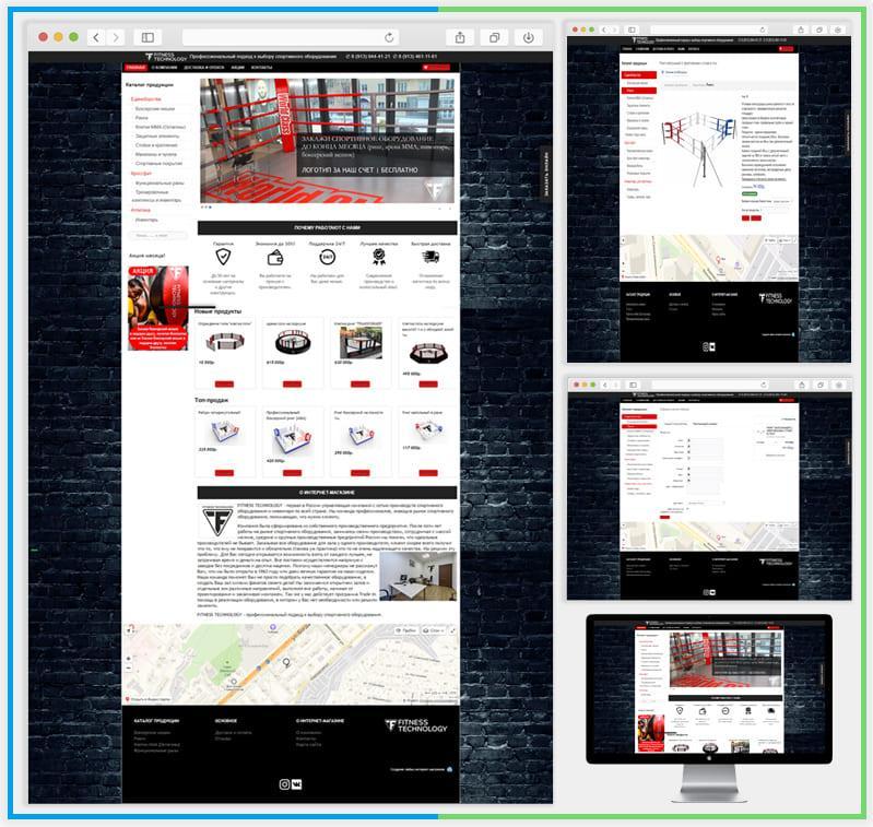 Интернет-магазин по продаже спортивного оборудования