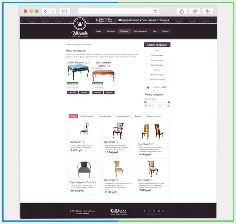 Интернет-магазин - продажа мебели