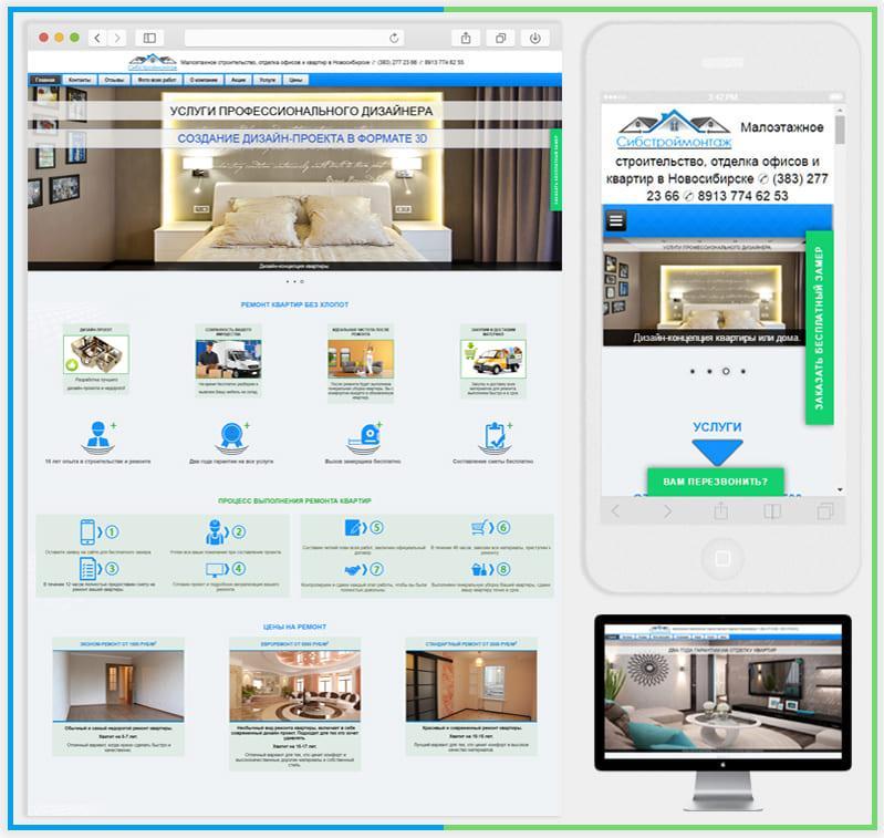 Созданный корпоративный сайт по отделке и малоэтажному строительству