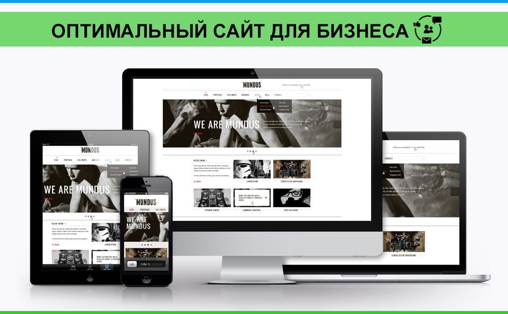 Создание сайтов маркс создание web сайтов помощью word