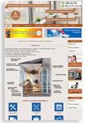 Разработанный сайт по остеклению балконов
