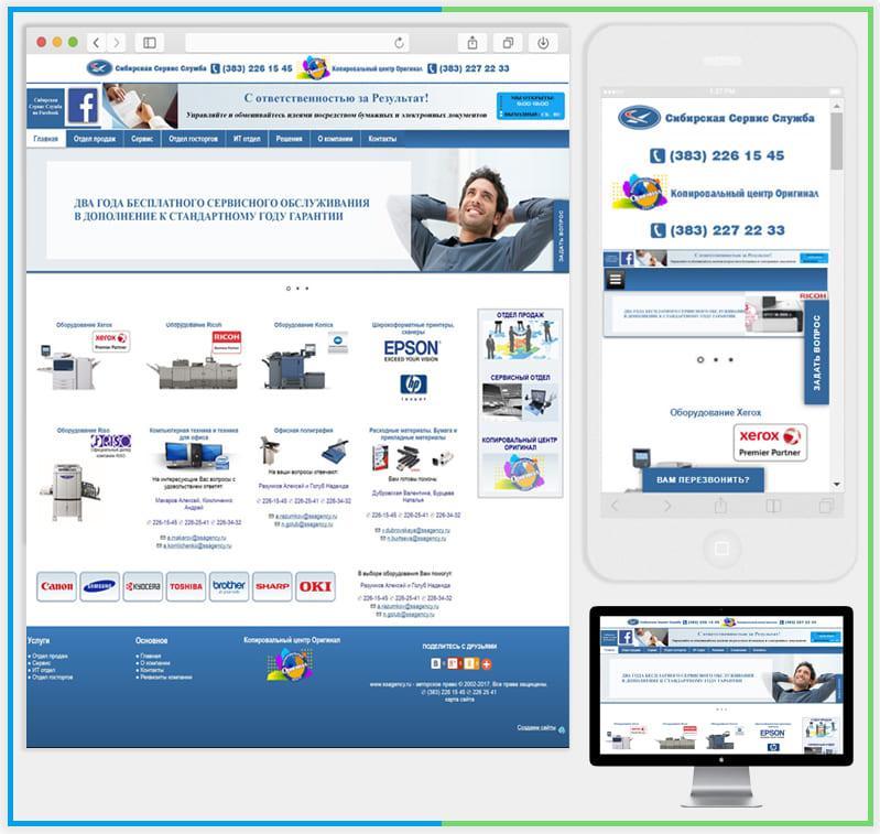 """Созданный сайт для """"Сибирской Сервис Службы"""" -  продажа и обслуживание печатной техники"""